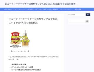 rederemunerada.com screenshot