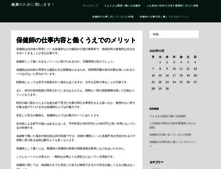 redespressobar.com screenshot