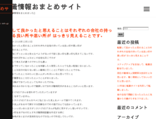 redgente.com screenshot
