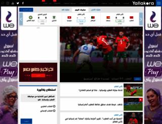 redir.yallakora.com screenshot