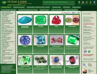 redkiekamni.ru screenshot