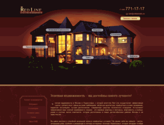 redlinerealty.ru screenshot