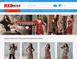 redmega.ru screenshot