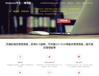 redmine.org.cn screenshot