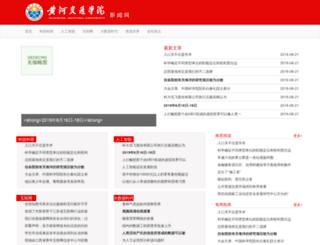 redminegit.com screenshot