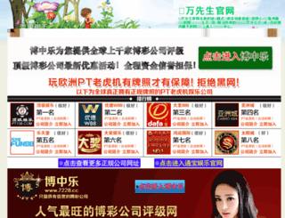 redpixy.com screenshot