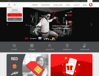 redpoints.vodafone.com.eg screenshot