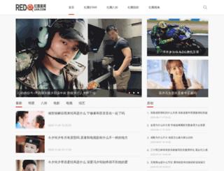 redquan.com screenshot