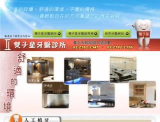 redress.zlweb.com.tw screenshot