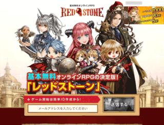 redsonline.jp screenshot