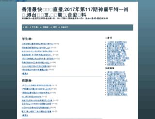 redsteps.net screenshot