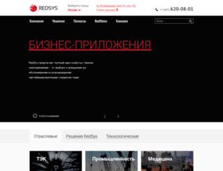 redsys.ru screenshot