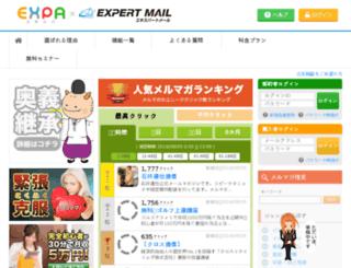 redturtle.jp screenshot