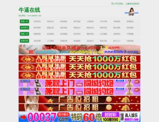 reduc89.com screenshot
