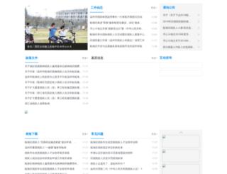 reductive-water.com screenshot