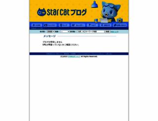 reduerin.mediacat-blog.jp screenshot