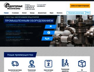 reduktor-mex.ru screenshot