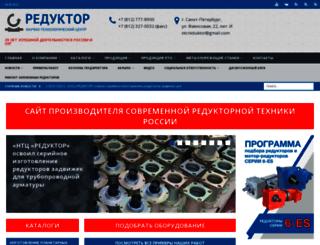 reduktorntc.ru screenshot
