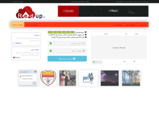 redup.ir screenshot