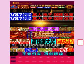 redwoodcity-movers.com screenshot