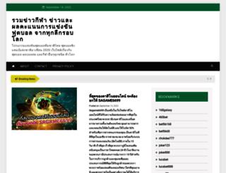reebokcrossfitmiamibeach.net screenshot