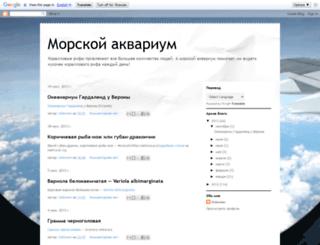 reefcoral-ru.blogspot.com screenshot
