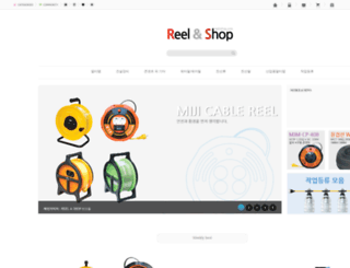 reelnshop.com screenshot
