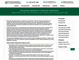 reestr.com.ua screenshot