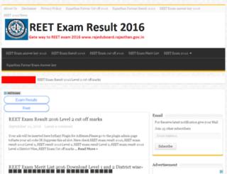 reetexamresult2016.in screenshot