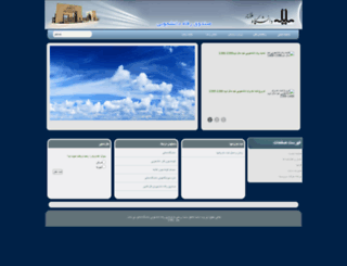 refah-malayeru.ir screenshot