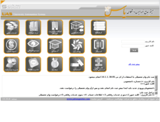 refahi.ub.ac.ir screenshot