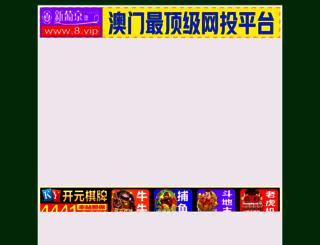 referansbilisim.com screenshot