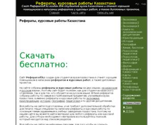 referatoff.kz screenshot