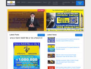 referendum2020.org screenshot