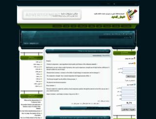 refractory.glxblog.com screenshot
