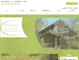 refresh-kiryu.com screenshot