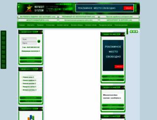 refvizit.ru screenshot