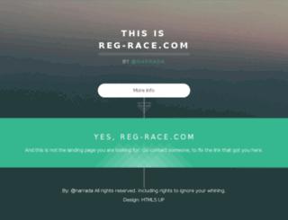 reg-race.com screenshot