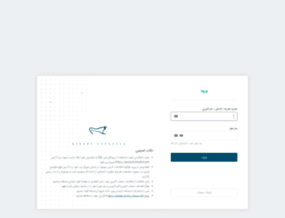 reg.emofid.com screenshot