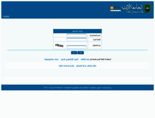 reg.ju.edu.jo screenshot