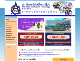 reg.tni.ac.th screenshot