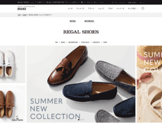regalshoes.jp screenshot