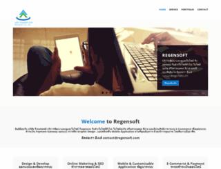 regensoft.com screenshot