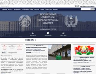 region.mogilev.by screenshot