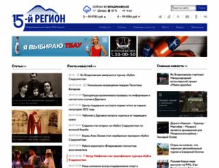 region15.ru screenshot