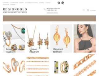 regiongold.ru screenshot