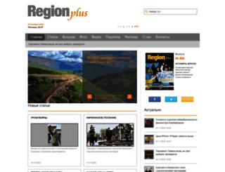 regionplus.az screenshot