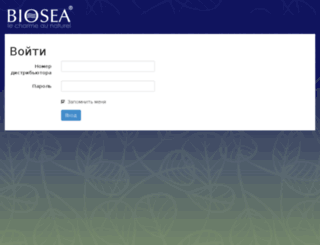 register.biosea.fr screenshot