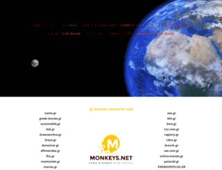 register.com.gr screenshot