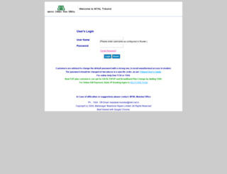register.mtnl.net.in screenshot